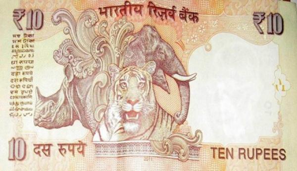 सरकार ने 10 रुपये के प्लास्टिक नोट छापने के लिए RBI को दी मंजूरी