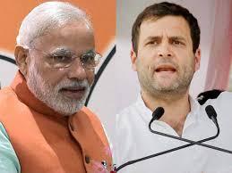 पीएम मोदी के गुजरात दौरे पर राहुल गांधी ने किया ट्वीट, व्यंग्य भरे अंदाज में कसा तंज।