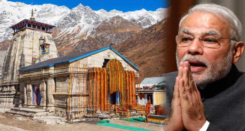 पीएम मोदी ने की 'शिव साधना', केदारनाथ मंदिर में किया रुद्राभिषेक।