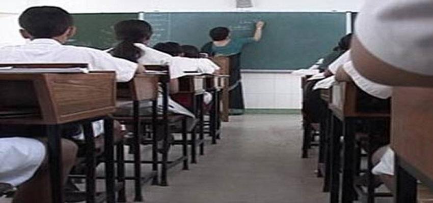 सरकारी छुट्टी के दिन बंद रहेंगे प्राइवेट स्कूल, हरियाणा सरकार ने जारी किए आदेश।