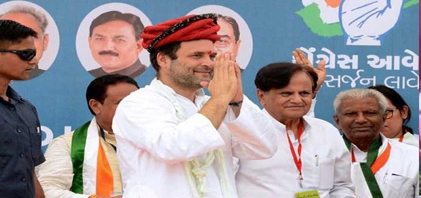 3 दिन के गुजरात दौरे पर राहुल गांधी, उत्तर गुजरात में चुनाव प्रचार करेंगे राहुल।