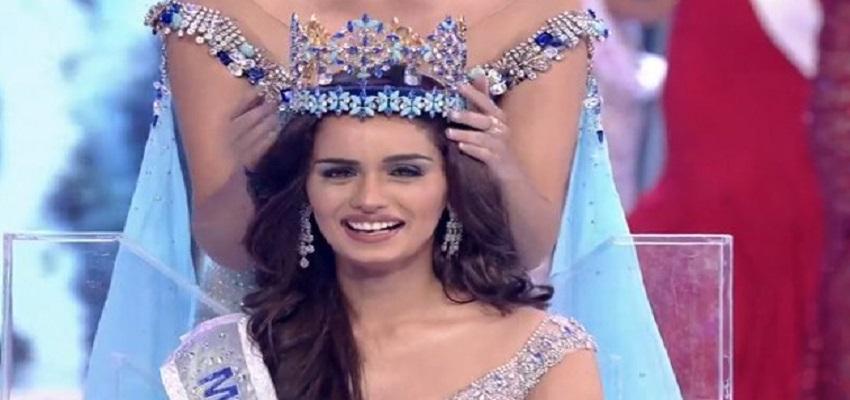 भारत की मानुषी छिल्लर  ने जीता मिस वर्ल्ड-2017 का खिताब।