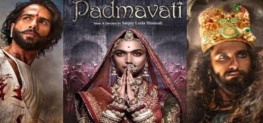 भारी विरोध के बाद टली संजय लीला भंसाली की फिल्म 'पद्मावती' की रिलीज डेट।