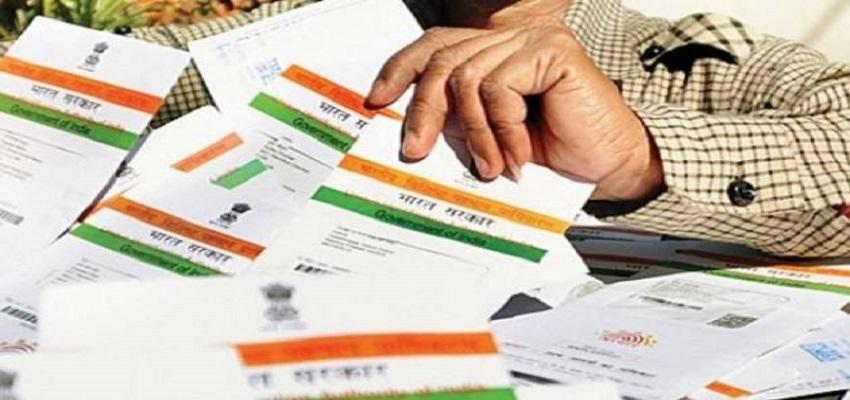 लीक हुई आधार कार्ड की जानकारियां, 210 सरकारी वैबसाइटों ने सावर्जनिक की जानकारियां।