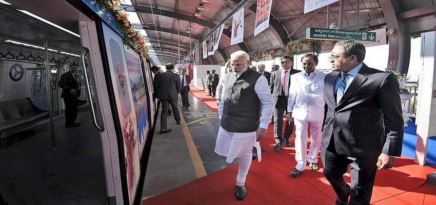 पीएम मोदी ने दिया हैदराबाद को मेट्रो का तोहफा,कल से आम जनता के लिए शुरू होगी मेट्रो।