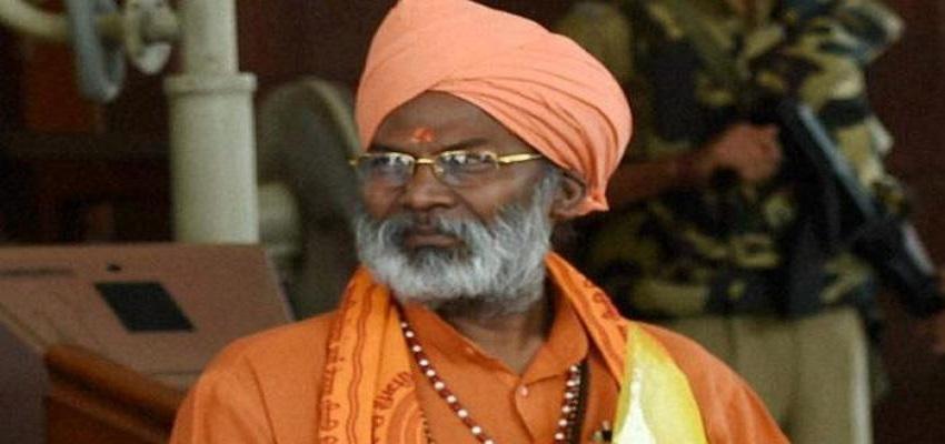 एक बार फिर राम मंदिर पर बोले साक्षी महाराज ,'राम मंदिर में नहीं होना चाहिए विलंब'।