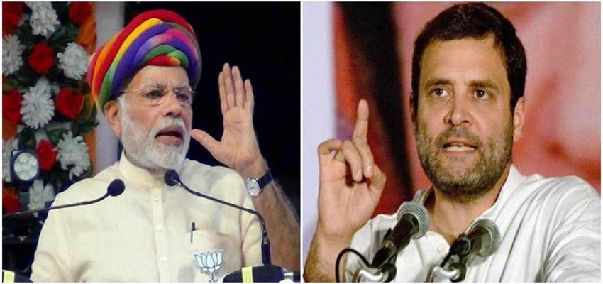 गलत आंकड़ों वाले ट्वीट पर राहुल का BJP पर तंज,कहा- मैं नरेंद्र मोदी के जैसा नहीं, इंसान हूं।