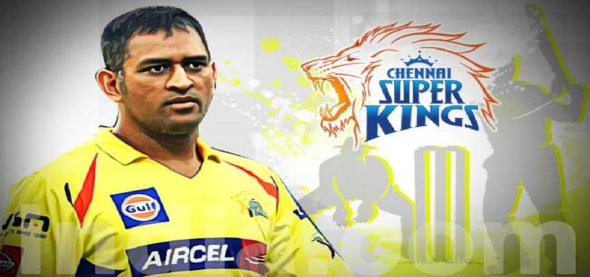 IPL 11 में चेन्नई सुपर किंग्स में धोनी की वापसी!