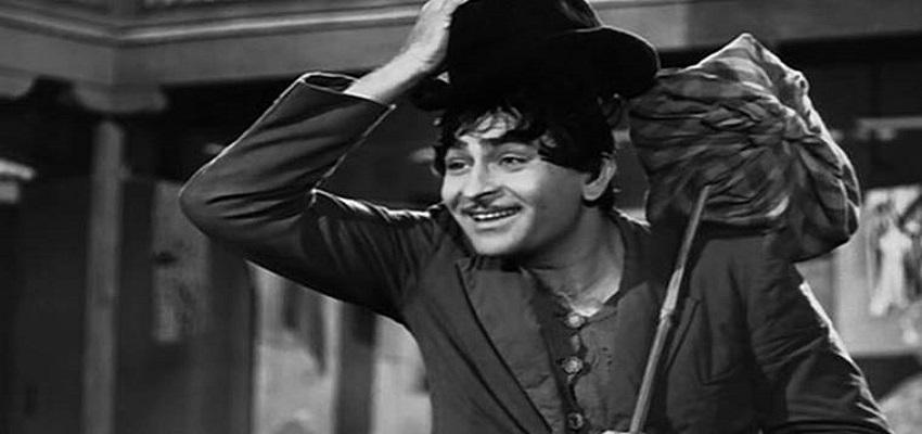 हिंदी सिनेमा के 'शोमैन' कहे जाने वाले  राज कपूर के जन्मदिन पर जानिए उनसे जुड़ी ख़ास यादें।
