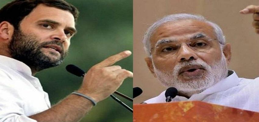 संसद में सियासी दाँवपेच, कांग्रेस ने मोदी को बताया 'मौनी बाबा'