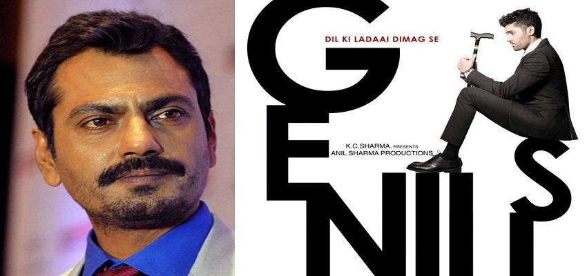 नवाजुद्दीन सिद्दीकी की फिल्म 'जीनियस' में होंगे दो नए एक्टर्स।