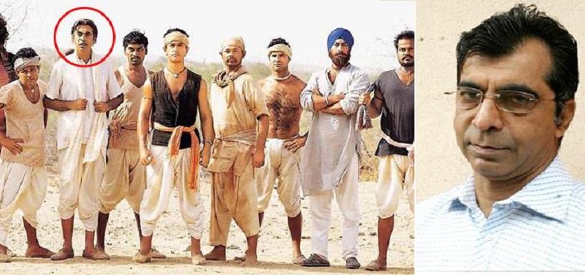 नहीं रहे 'लगान' फिल्म के ईश्वर काका, लंबी बीमारी के बाद जयपुर में ली आखिरी सांस