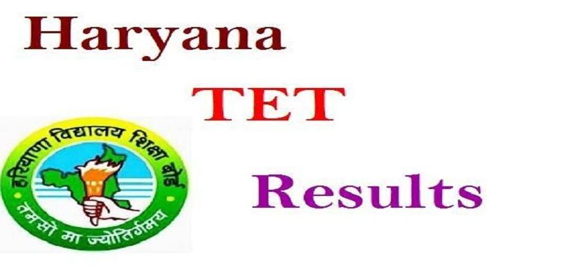 फरवरी में घोषित होगा HTET का परीक्षा परिणाम। ओएमआर सीट आज बोर्ड की वेबसाइट पर होगी उपलब्ध...