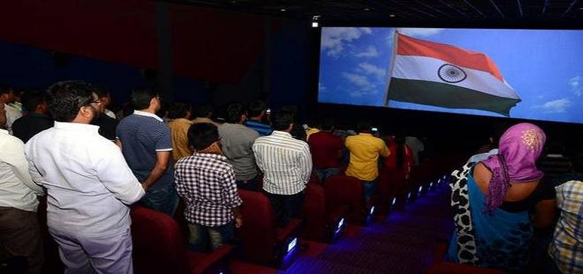 सुप्रीम कोर्ट ने बदला अपना आदेश, सिनेमाहाल में राष्ट्रगान अब जरूरी नहीं