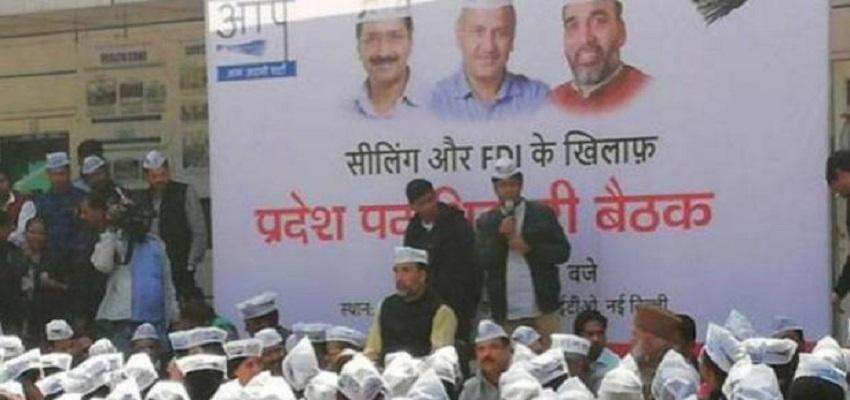 सीलिंग के विरोध में आज बंद दिल्ली बाजार।