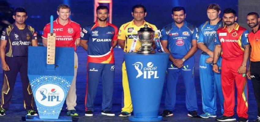 6 अप्रैल से शुरू होगा IPL का नया सीजन।