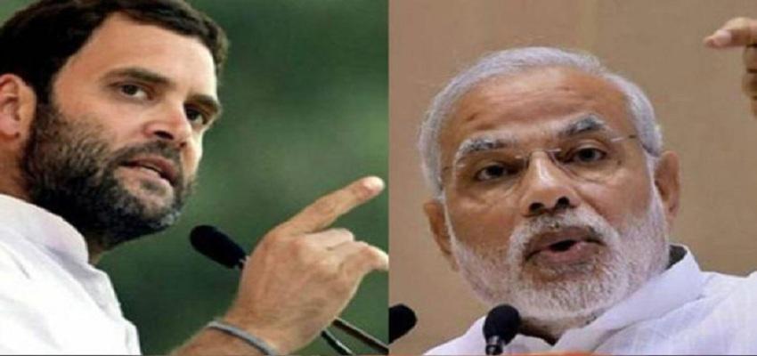 मोदी सरकार पर राहुल गांधी का हमला।