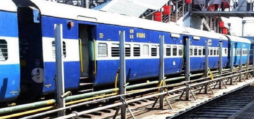 13,000 रेलकर्मियों की सेवाएं होंगी समाप्त।