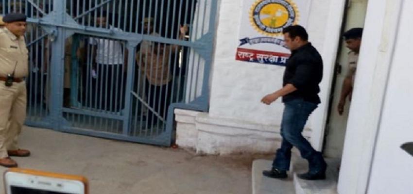 जोधपुर सेंट्रल जेल में सलमान खान ने गुजारी पहली रात।