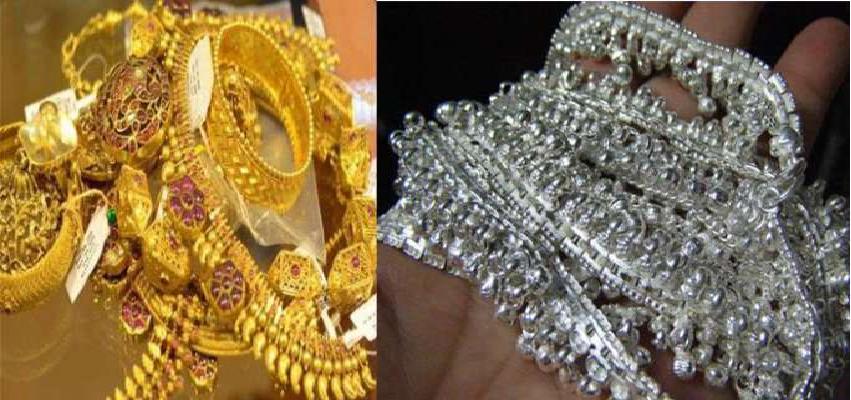 सोना 31,350 रुपए प्रति दस ग्राम तो चांदी 200 रुपये चढ़कर 40,770 रुपये प्रति किलोग्राम पहुंची