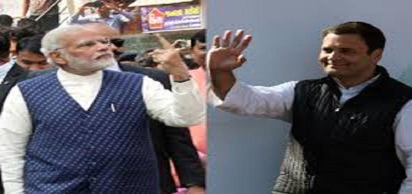 कांग्रेस ने BJP पर लगाया आरोप।