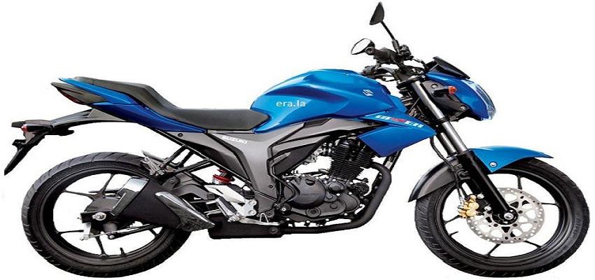 सुजुकी की नई 150cc स्पोर्टी लुक वाली बाइक।