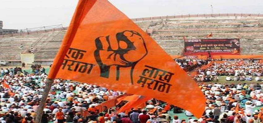मराठा आरक्षण को लेकर आज फिर महाराष्ट्र बंद।