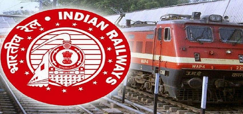 रेलवे ने जारी किया नया टाइम टेबल, 243 ट्रेनों के समय में किया बदलाव।