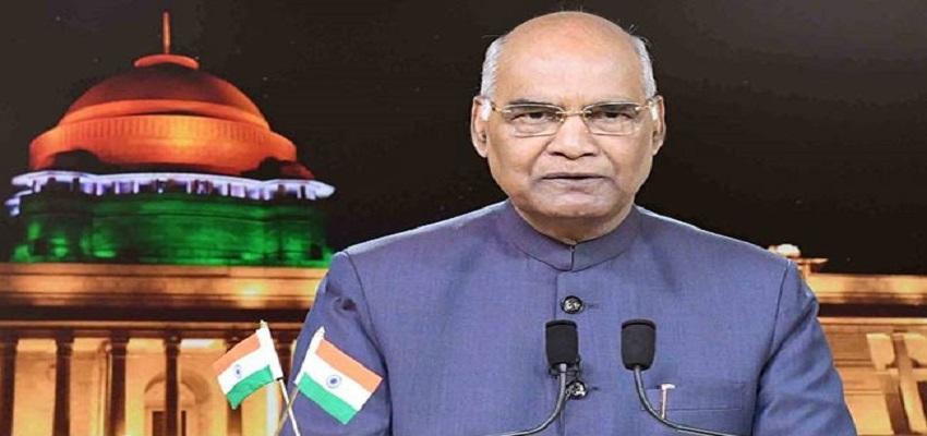 स्वतंत्रता दिवस की पूर्व संध्या पर राष्ट्रपति ने देशवासियों को किया संबोधित।