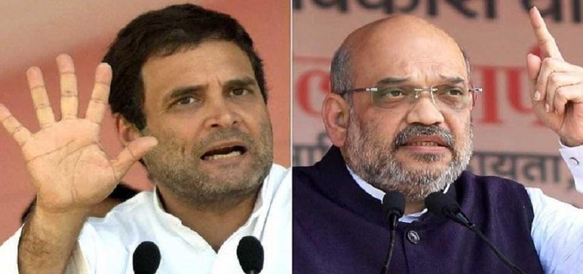 राहुल गांधी, अमित शाह और अरुण जेटली के बीच ट्विटर वार
