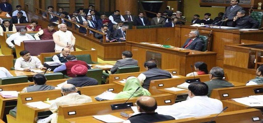 आज से हरियाणा विधानसभा का मॉनसून सत्र।