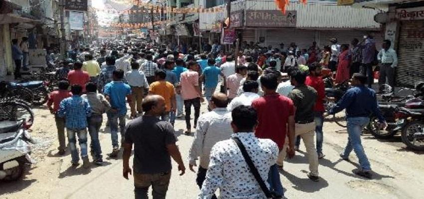 बिहार के आरा में भारत बंद का व्यापक असर।