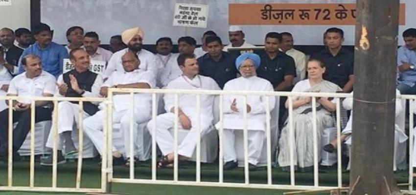 दिल्ली में राजघाट पर धरना देगी कांग्रेस पार्टी।