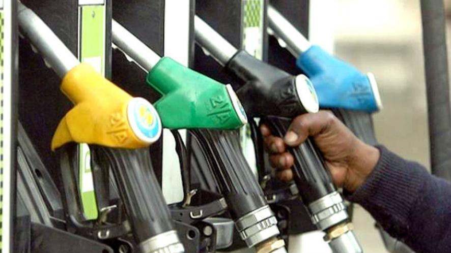 तेल के बढ़ते दाम पर दिल्ली HC में याचिका।