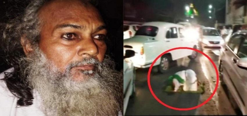 CM दफ्तर के बाहर मौलाना ने पढ़ी नमाज, PM मोदी और CM योगी के खिलाफ किया अपशब्दों का इस्तेमाल
