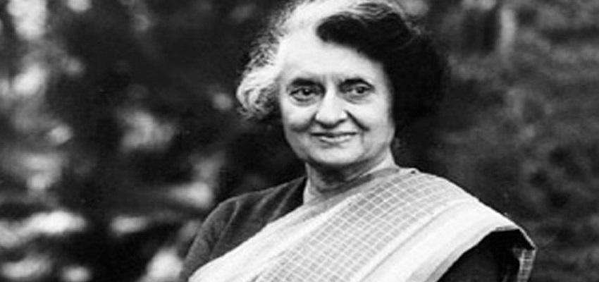 पूर्व प्रधानमंत्री इंदिरा गांधी की पुण्यतिथि।