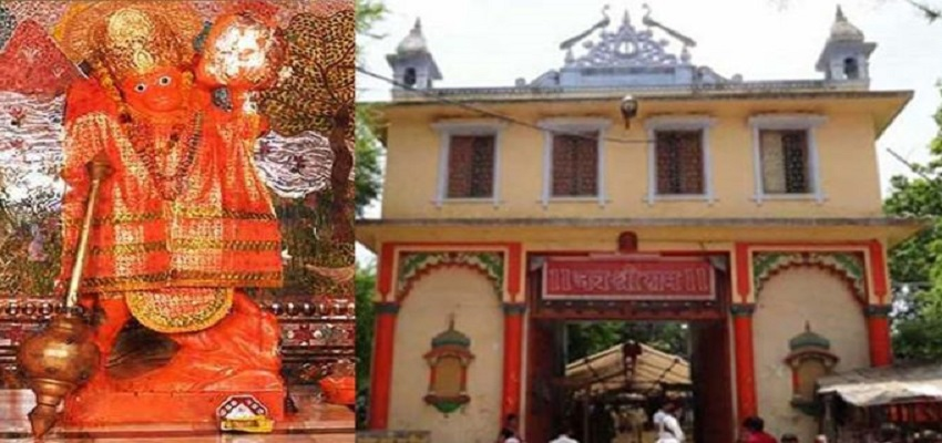 संकट मोचन मंदिर को उड़ाने की धमकी मामले में दो लोग गिरफ्तार-UP