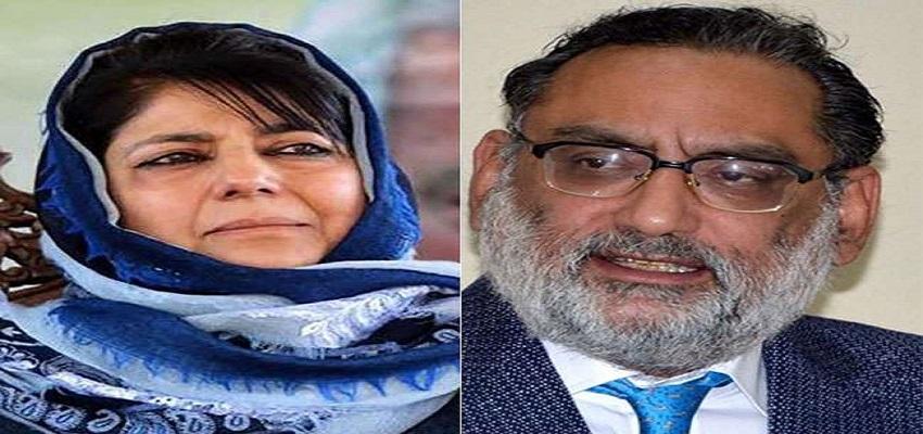 जम्मू-कश्मीर के पूर्व वित्तमंत्री डॉ. हसीब द्राबू ने छोड़ी PDP
