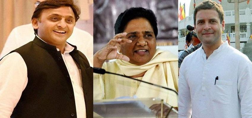 विधानसभा चुनाव में सपा-बसपा ने दिया कांग्रेस को समर्थन।