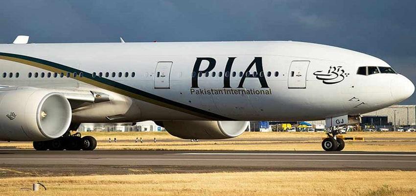 पाकिस्तान में सात पायलटों समेत 50 से अधिक कर्मचारी फर्जी डिग्री रखने के दोषी पाए गए