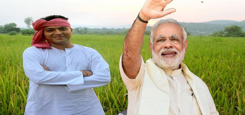 मोदी सरकार गणतंत्र दिवस पर दे सकती किसानों को तोहफा ।