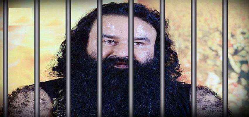 थोड़ी देर में पत्रकार रामचंद्र छत्रपति मर्डर केस में राम रहीम की सजा पर फैसला।