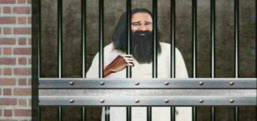 राम रहीम को उम्रकैद से भी बड़ी सजा , 10 नहीं 20 साल से भी ज्यादा काटेंगे जेल।
