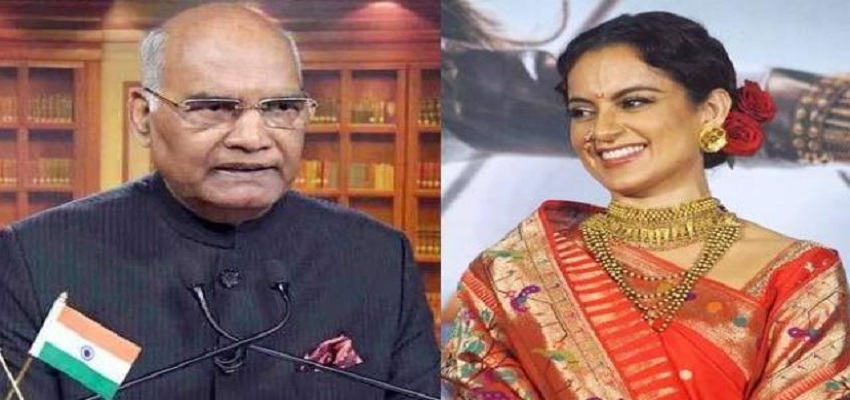 राष्ट्रपति ने देखी रानी लक्ष्मीबाई पर बनी फिल्म 'मणिकर्णिका'