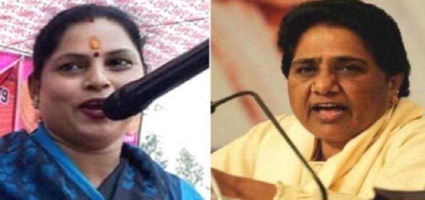 BJP की महिला विधायक ने मायावती पर की आपत्तिजनक टिप्पणी, BSP भड़की।