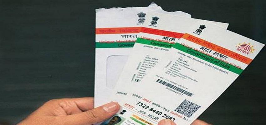 अब नेपाल-भूटान यात्रा के लिए भारतीय आधार मान्य।