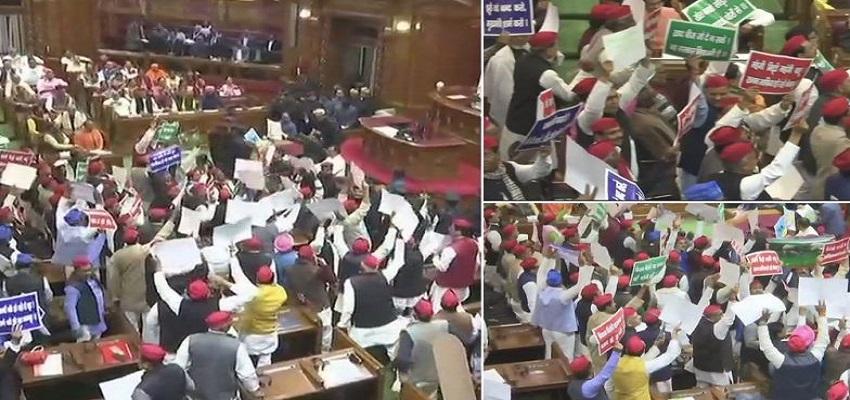UP-विधानसभा में सपा-बसपा विधायकों का हंगामा,राज्यपाल पर फेंके कागज के गोले।