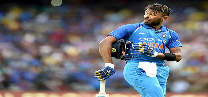 भारत के ऑलराउंडर हार्दिक पांड्या ऑस्ट्रेलिया सीरीज से बाहर
