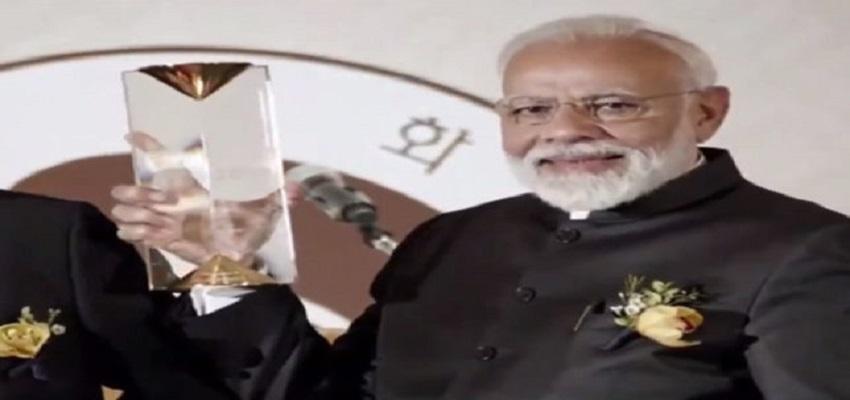 प्रधानमंत्री नरेंद्र मोदी हुए  सियोल शांति पुरस्कार से सम्मानित