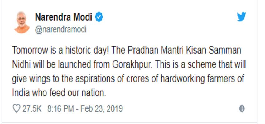प्रधानमंत्री की 'किसान सम्मान निधि योजना'